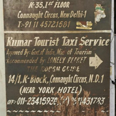 The one and only true Kumar Tourist Taxi Service