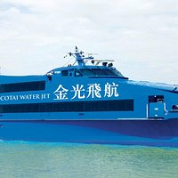 Cotai Water Jet - The fastest way to the best of Cotai Strip. Book tickets now at cotaiwaterjet.