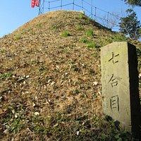見沼富士の七合目です。