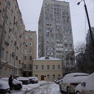 домик Чехова