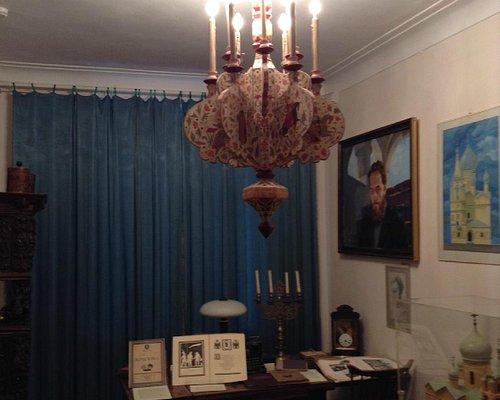 Кабинет Ю. П. Спегальского