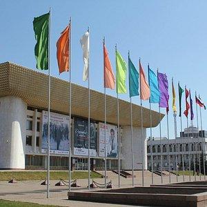 Государственный концертный зал Башкортостан