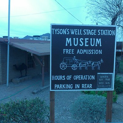 The name of the Museum...