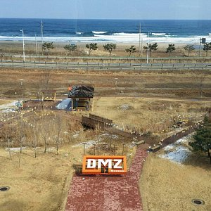 a view from dmz museum