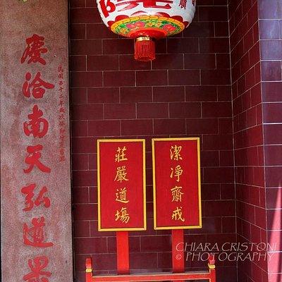 Khanh Van Nam Vien pagoda - outside