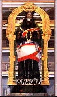 Lord Anjaneya