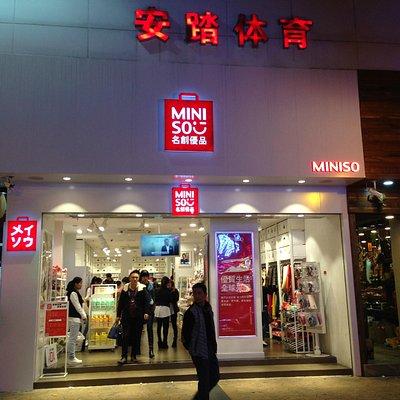 日本では見かけない「日本ブランド店」がありました