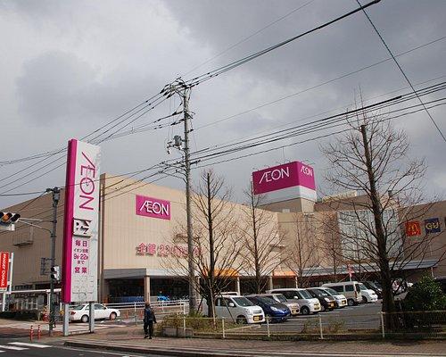 Aeon Matsue