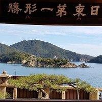 日東第一形勝と弁天島