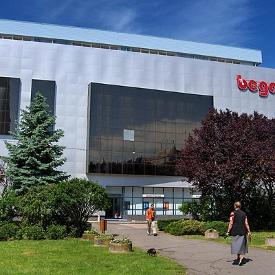 Bega Shopping Center