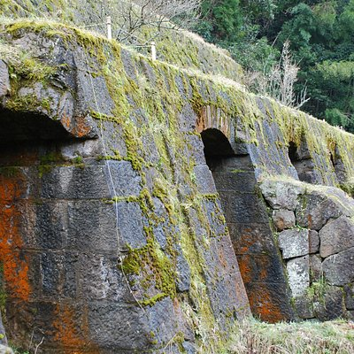Shimizudani Smelter Ruins 1