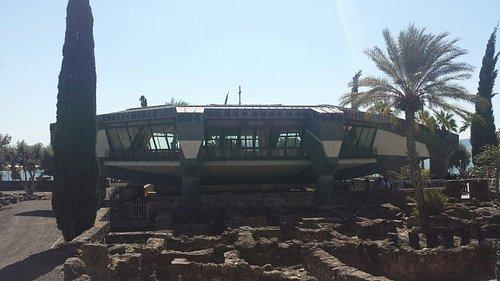Capernaum today