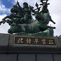 北條早雲公銅像