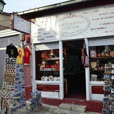 Macedonian Corner