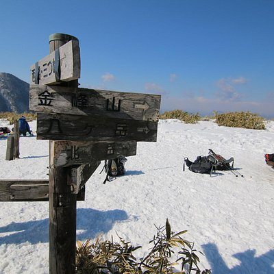 Signpost directing different routes leading to multiple trails from the Summit