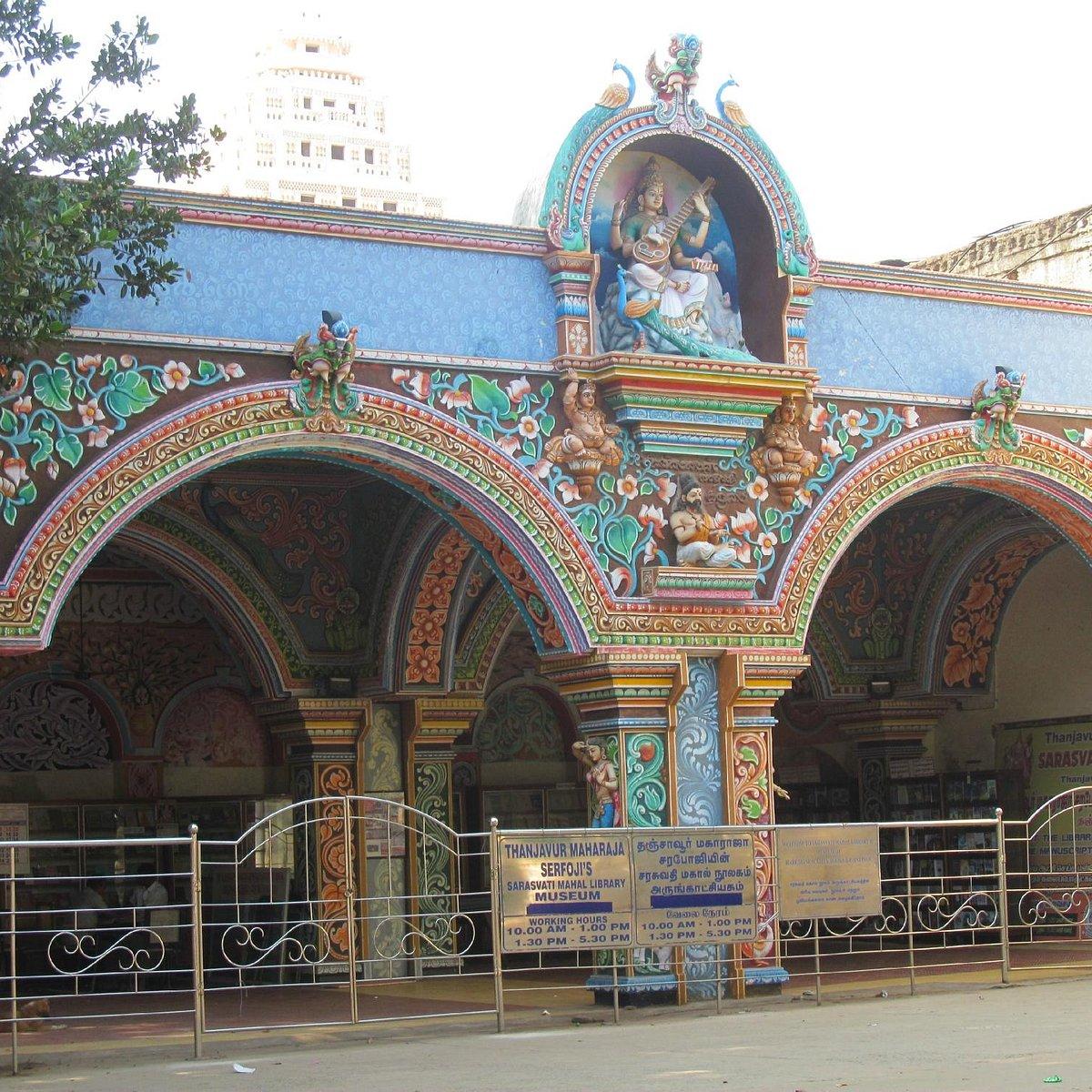 The Serfoji Sarasvati Mahal Library (Thanjavur) - 2021 What to Know Before  You Go (with Photos) - Tripadvisor