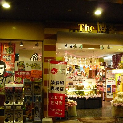 Hakata Gift Shop Entrance