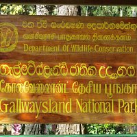 Board at the entrance