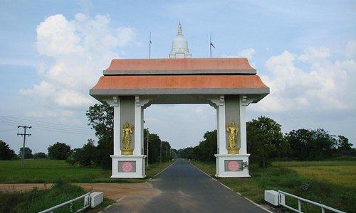 Deegavapi Gateway