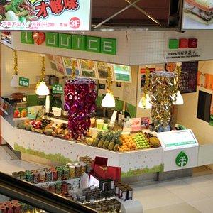 浦东食品城