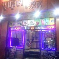 Rahil Restaurant