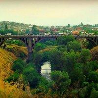 Victory Bridge, Yerevan, Armenia