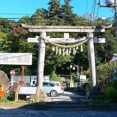 Golden Eagle Shrine