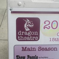 Dragon Theater, Redwood City, Ca