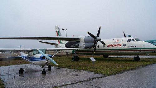 Plovdiv Air Museum