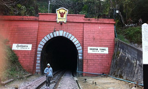 The entrance / exit of the tunnel