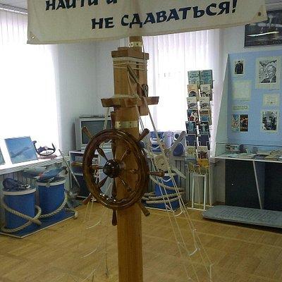 Капитанский мостик в музее
