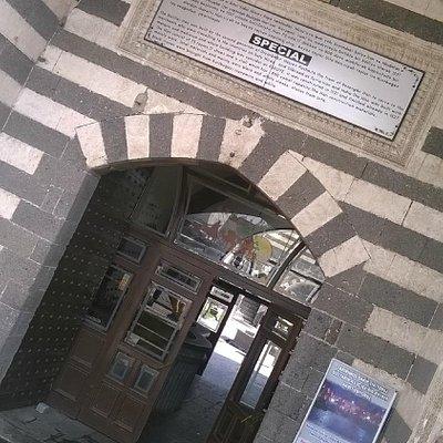 giriş