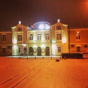 Русский Драматический Театр Республики Северная Осетия - Алания