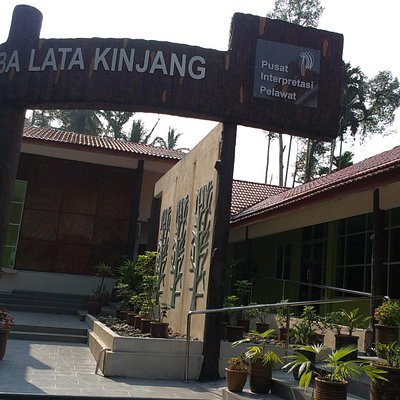 entrance n office
