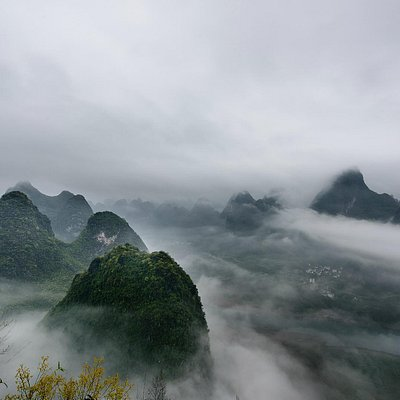 View from the top of Xianggongshan (Xianggong Mountain)