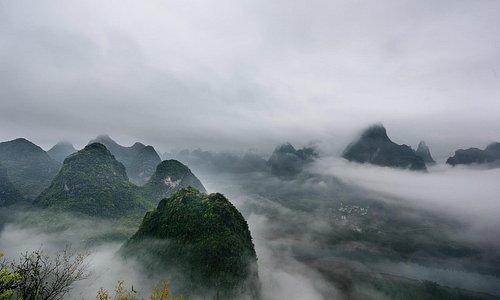 View from the top of Xianggongshan (Xianggong Mountain)
