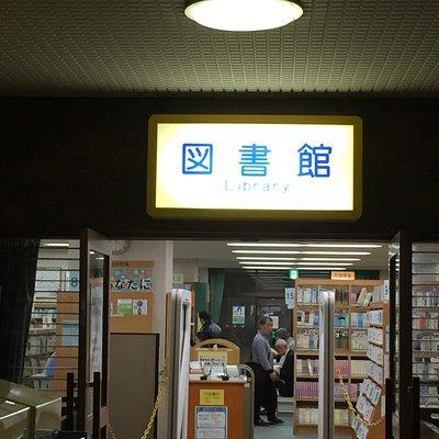 中央図書館入り口
