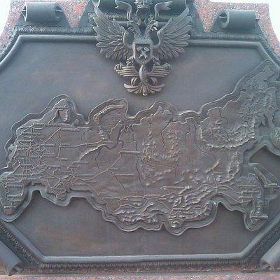 Карта Российской империи 2