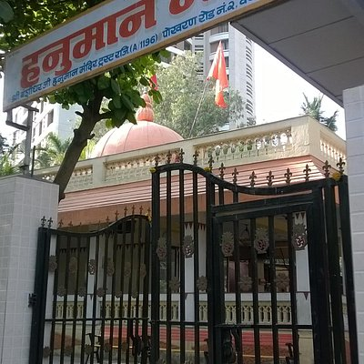 Hanuman Temple at Vasant Vihar