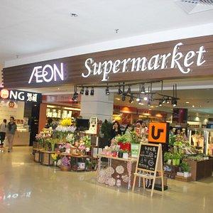 AEON Supermarket, Zhujiang New Town, Guangzhou