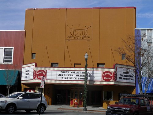 The Lamplight Theatre