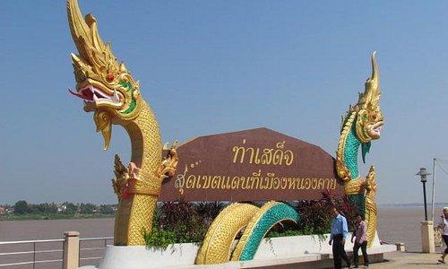 Across is Laos