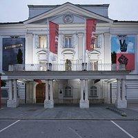 Museum of Recent history Celje