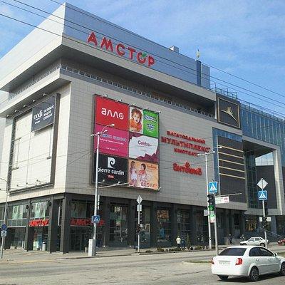 Avrora Shopping Mall