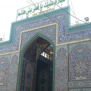 Al abbas shrine