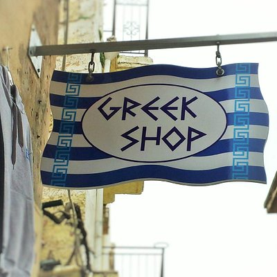 GREEK SHOP OLD TOWN RETHYMNO
