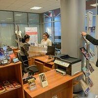Tourist Information Center - Airport
