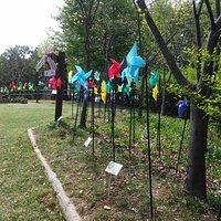 성남시립식물원