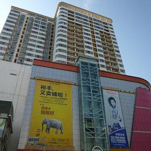 Yufeng shopping center