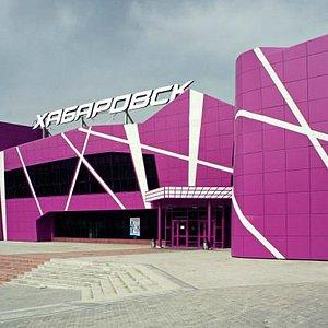 кинотеатр хабаровск